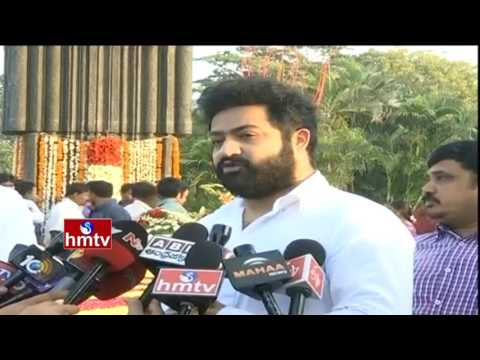 Jr NTR Emotional Speech | Pays Tribute to...