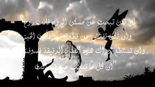موسيقي روح - مشروع اسمع مزيكا / ROH Instrumental
