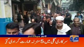 Geo Headlines - 01 PM - 16 December 2018