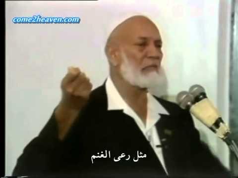 أحمد ديدات - تحذير مُلِح
