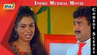 Indru Mudhal Movie   Comedy Scenes   Tamil movie   Comedy   Rajtv