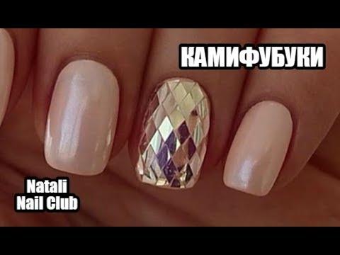 Дизайн ногтей с камифубиками ромбики