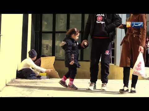 مشاهد مؤثرة .. هذه طريقة تعامل الجزائريين مع بريء يطلب الطعام .. تبكي بالدموع