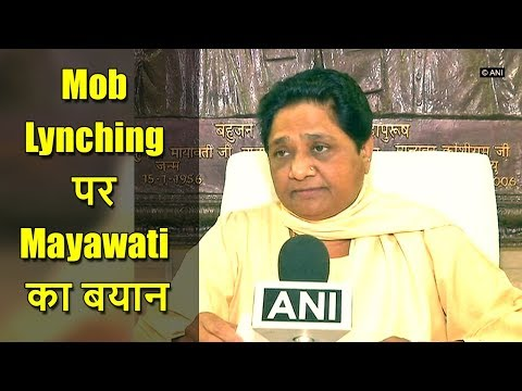 """BSP chief Mayawati, """"BJP is not the first choice of people of India"""""""