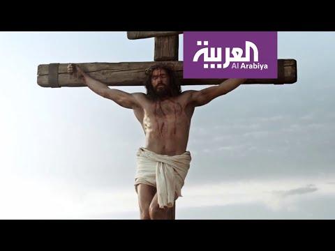 مسلسل يشوه صورة المسيح على -نتفليكس-