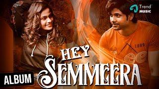 Hey Semmeera Tamil Album Song | Thameem Ansari | Yes Kay | Vaira.Jega | Sanita | Iravadhigaaram