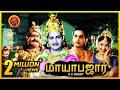 Mayabazar (Colour) Tamil Full Movie - 2018 Tamil Movies Online - Savithri, NTR, ANR, SVR Mp3