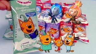 ФИКСИКИ и ТРИ КОТА Конфеты с наклейками РАСПАКОВКА Наклейки Фиксики и Три кота Видео для детей