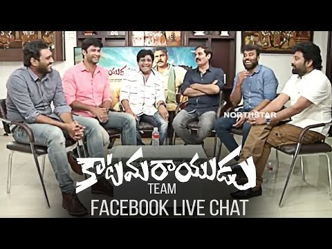 Thumbnail: Katamarayudu Team Facebook Live Chat