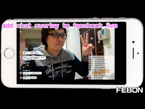 OBS STUDIO - How To Add Chat Message Overlay To Facebook Live Stream