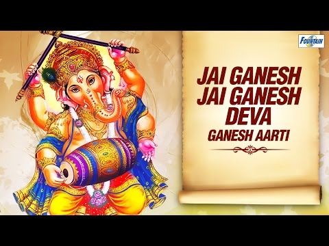 Jai Ganesh Jai Ganesh Deva, Mata Jaki Parvati Pita Mahadeva by Suresh Wadkar | Hindi Ganesh Aarti