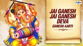 Download Hindi Video Songs - Jai Ganesh Jai Ganesh Deva, Mata Jaki Parvati Pita Mahadeva by Suresh Wadkar | Hindi Ganesh Aarti
