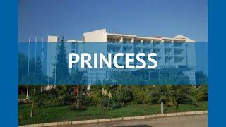 PRINCESS 4 Черногория Бар обзор отель ПРИНЦЕСС 4 Бар видео обзор