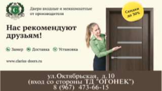 видео Входные двери обзор цены от производителя, доставка по СНГ