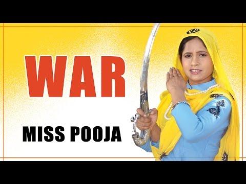Miss Pooja : War (Devotional) | Nimaniya Di Laaj | Jassi Brothers
