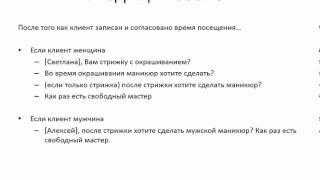 видео Услуги в медицинском центре «Академия VIP» (Нижний Новгород) по привлекательной стоимости