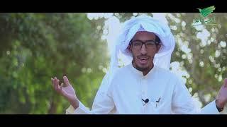 ثواني معدودات وصرحو الحب مع أ ٫ محمد الكثيري