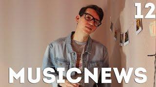 видео Музыкальные новости