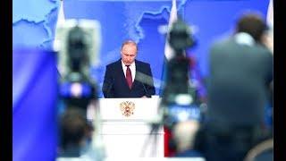 'Трезвое' послание Путина