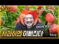 10월18일(금) [김어준 생각/김어준의 뉴스공장]