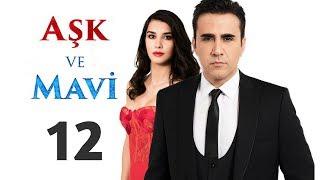 Любовь и Мави, 12 серия (Aşk ve Mavi) | Русская озвучка