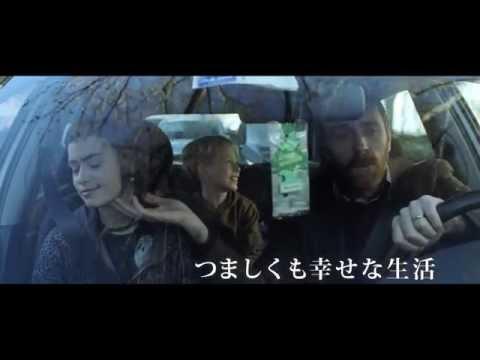 映画『幸せのバランス』予告編