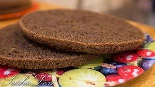 Классический рецепт бисквита. Как приготовить кофейный бисквит.
