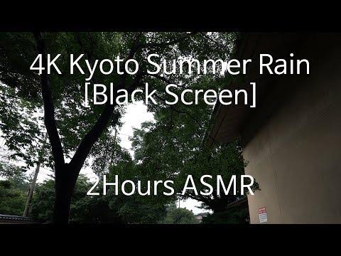 4K Kyoto Summer Rain Sound,  ASMR,  Rain Sound Effect Short + White Noise