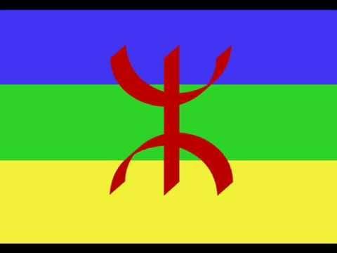 Amazigh offenbach