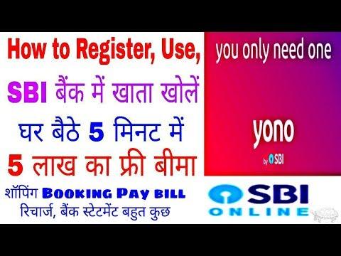 HOW TO OPEN SBI ACCOUNT BY SBI YONO APP/SBI YONO
