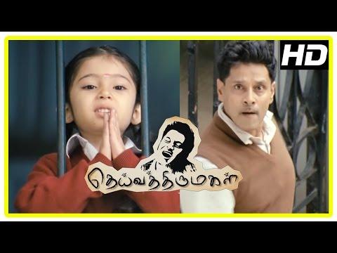 Deiva Thirumagal Tamil Movie BGM | Deiva Thirumagal Theme Music | Vikram | Baby Sara | GV Prakash