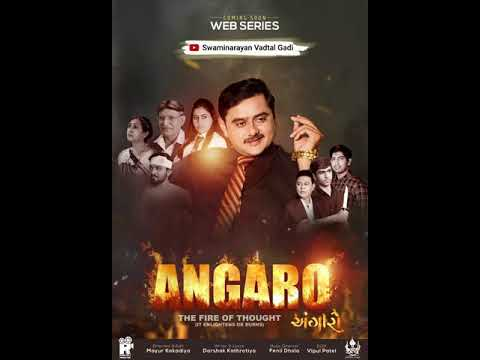 Angaro Web Series  First Poster Launch By SVG