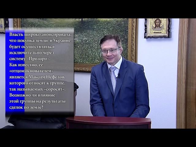 Анатолий Пешко. Все о аграрном бизнесе в 2020 году