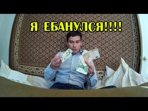 Златоуст / Стас Исламов / НЕ СМОТРЕТЬ!!!