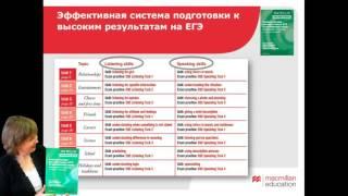 Учебное пособие для подготовки к ЕГЭ по английскому языку аудирование и говорение
