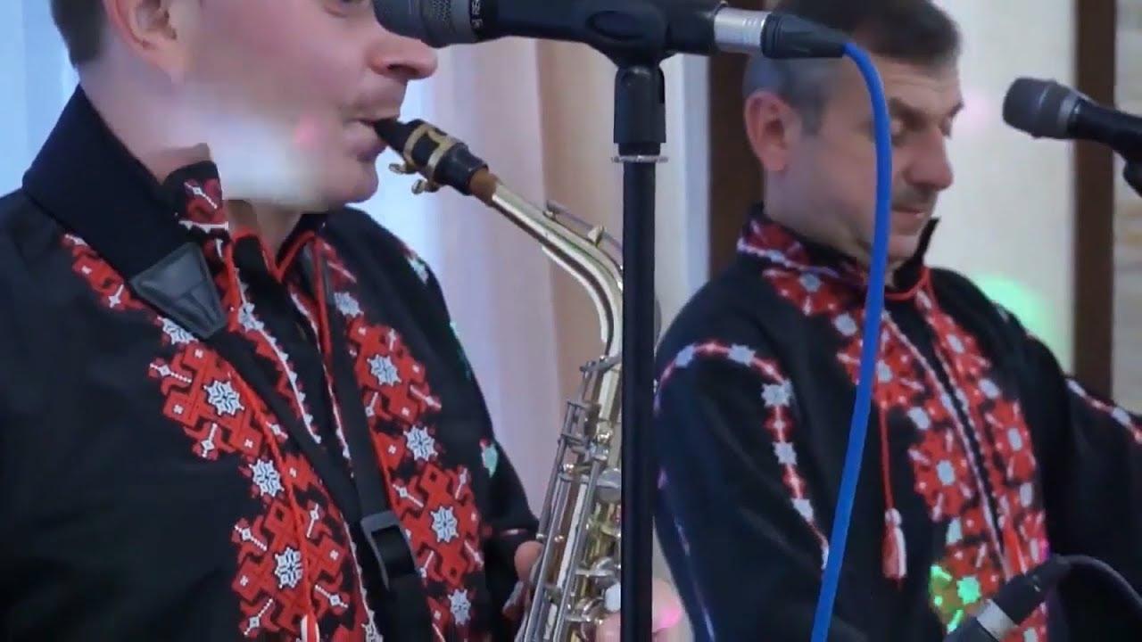 fdb95dd8f283bf Гурт Весілля по-львівськи - музика на весілля Львів, ведучі - YouTube