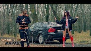 VessoU x DIONA - МАРАБА (OFFICIAL VIDEO)