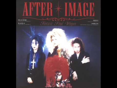 AFTER IMAGE - MEMORIES