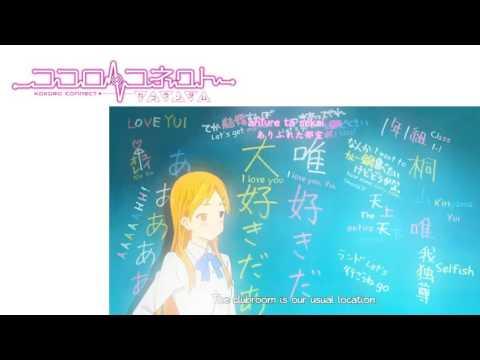 Kokoro Connect Original OP