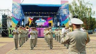 Запальний військовий оркестр та гурт «Дзідзьо» – на День міста відбулося яскраве шоу. Частина 2
