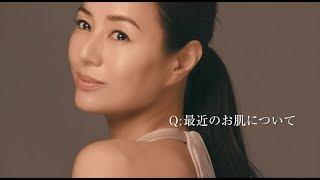 『うるおい改善美容液×井川遥』篇
