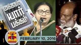 Makkal Yaar Pakkam spl TN Election 2016 show 11-02-2016 Thanthi Tv shows online