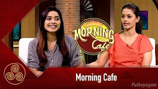 Morning Cafe-PuthuYugam tv Show