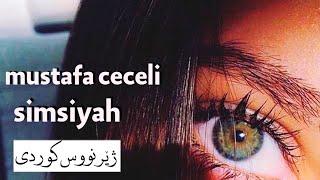 Mustafa ceceli - simsiyah - kurdish subtitleموستەفا جیجیلی - ژیرنوس كوردی