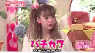 藤田ニコル「ママ!私のお給料は!?」にこるん ママの疑惑・にこるんお...