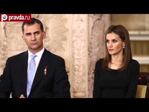 Will Spain rise to glory with Felipe VI?