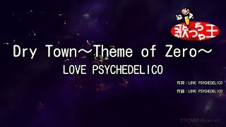 Watch Love Psychedelico Dry Town video