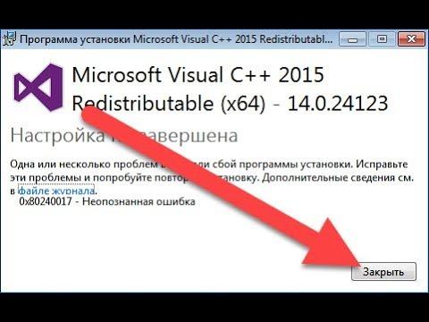Msvcp140.dll что это за ошибка как исправить Windows 7