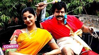 Ultimate Comedy | விவேக் காமெடி 100% சிரிப்புக்கு நான் உறுதி | Vivek Comedy