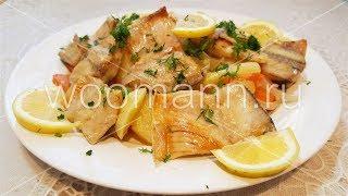 Рыба с овощами запеченная в сметане
